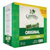 Greenies Original Teenie Dental Dog Treats, 36 oz., Count of 130 - Thumbnail-6