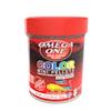 Omega One Color Slow-Sinking Mini Pellets, 1.8 oz. - Thumbnail-1