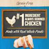 Merrick Chunky Grain Free Carver's Delight Dinner Wet Dog Food, 12.7 oz., Case of 12 - Thumbnail-6