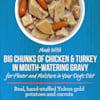 Merrick Chunky Grain Free Carver's Delight Dinner Wet Dog Food, 12.7 oz., Case of 12 - Thumbnail-9