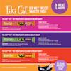 Tiki Cat Stix Treats Variety Pack, 0.5 oz., Count of 6 - Thumbnail-3