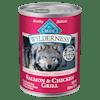 Blue Buffalo Blue Wilderness Salmon & Chicken Grill Wet Dog Food, 12.5 oz., Case of 12 - Thumbnail-1