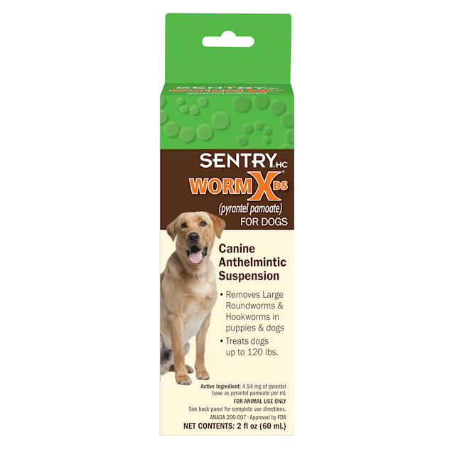 Sentry Worm X DS for Dogs, 2 fl.oz. - Carousel image #1