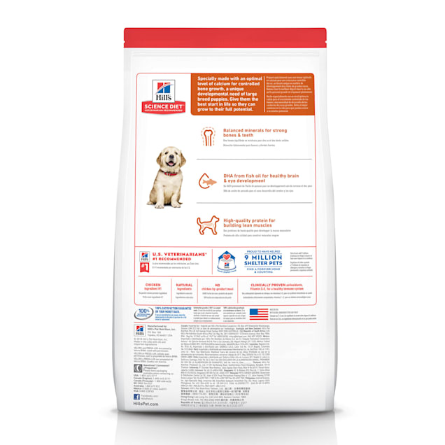 Hill S Science Diet Large Breed Chicken Meal Oats Recipe Dry Puppy Food 30 Lbs Bag Petco