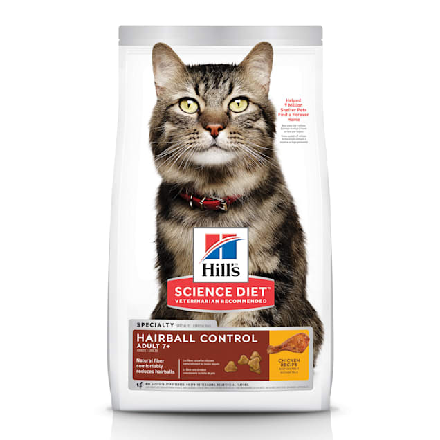 Hill's Science Diet Adult 7+ Hairball Control Chicken Recipe Dry Cat Food, 15.5 lbs. - Carousel image #1