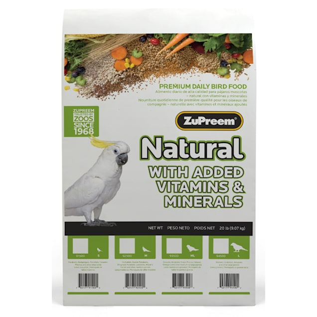 ZuPreem AvianMaintenance Natural Bird Diet for Parrots & Conures - Carousel image #1