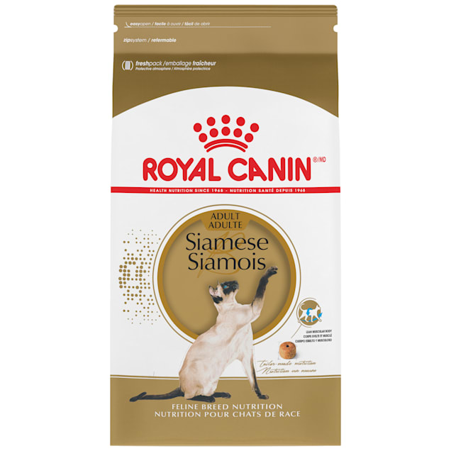 Royal Canin Siamese Breed Adult Dry Cat Food, 2.5 lbs. - Carousel image #1