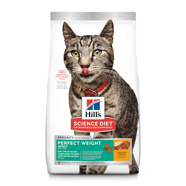 Hill's Science Diet Adult Perfect Weight Chicken Recipe Dry Cat Food, 15 lbs., Bag - Carousel image #1