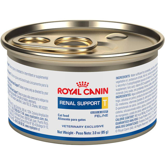 Royal Canin Veterinary Diet Renal Support T (Tasty) Wet Cat Food, 3 oz., Case of 24 - Carousel image #1