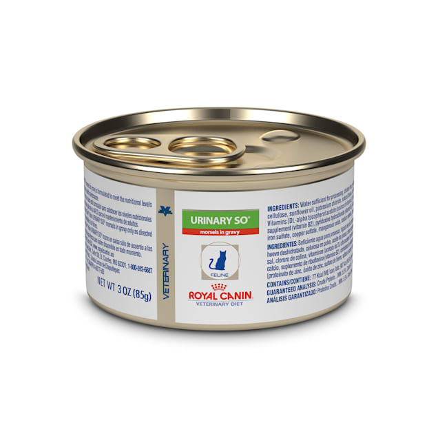 Royal Canin Veterinary Diet Feline Urinary SO Morsels In Gravy Canned Cat Food, 3 oz., Case of 24 - Carousel image #1