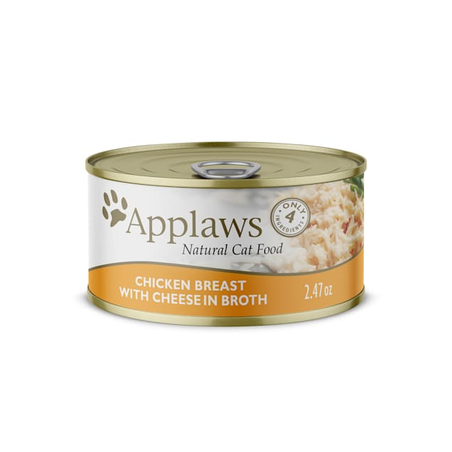 Applaws Chicken with Cheese Canned Wet Cat Food, 2.47 oz., Case of 24 - Carousel image #1