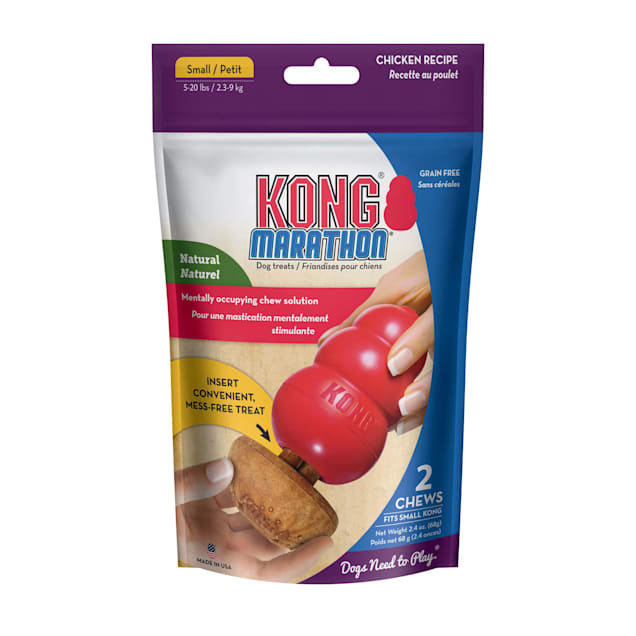 KONG Marathon Chicken Chew Dog Toys, Small, Pack of 2 - Carousel image #1