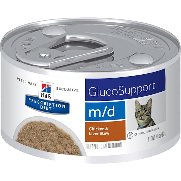 Hill's Prescription Diet m/d GlucoSupport Chicken & Liver Stew Wet Cat Food, 2.9 oz., Case of 24 - Carousel image #1