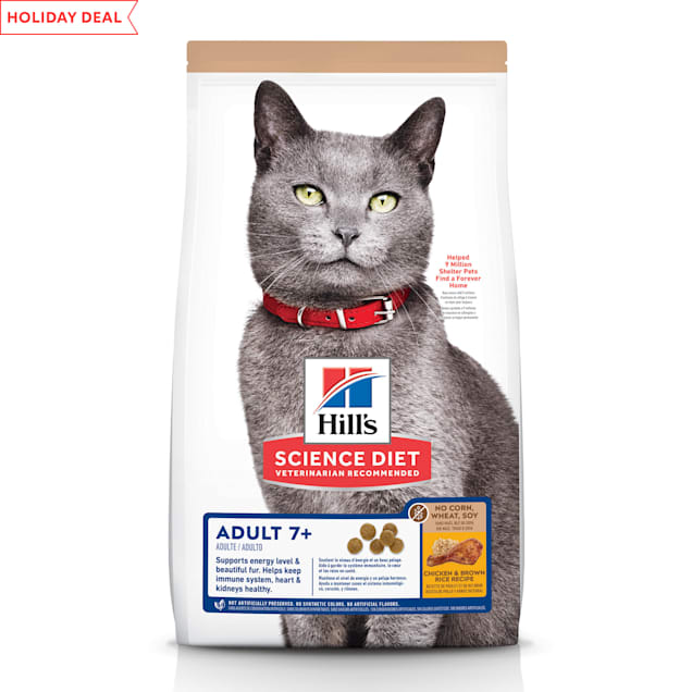 Hill's Science Diet Senior 7+ No Corn, Wheat, Soy Chicken Flavor Dry Cat Food, 15 lbs. - Carousel image #1