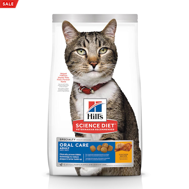 Hill's Science Diet Adult Oral Care Chicken Recipe Dry Cat Food, 7 lbs., Bag - Carousel image #1