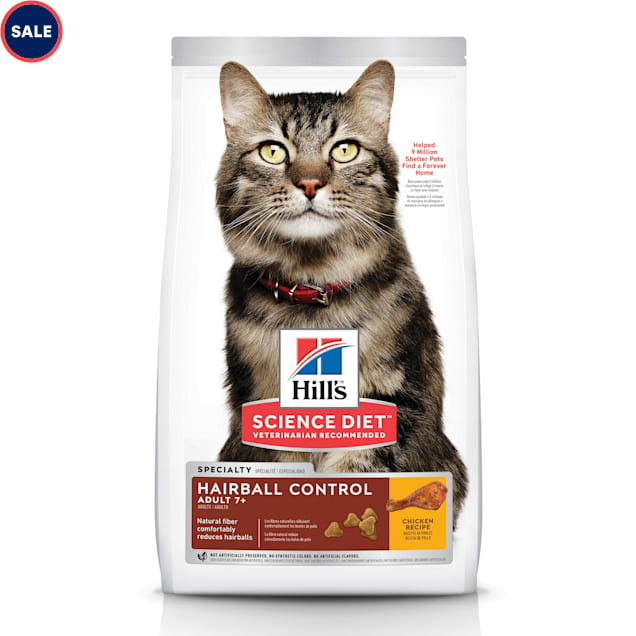 Hill's Science DietAdult 7+ Hairball Control Chicken Recipe Dry Cat Food, 3.5 lbs. - Carousel image #1