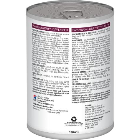 hills presription diet low fat stew