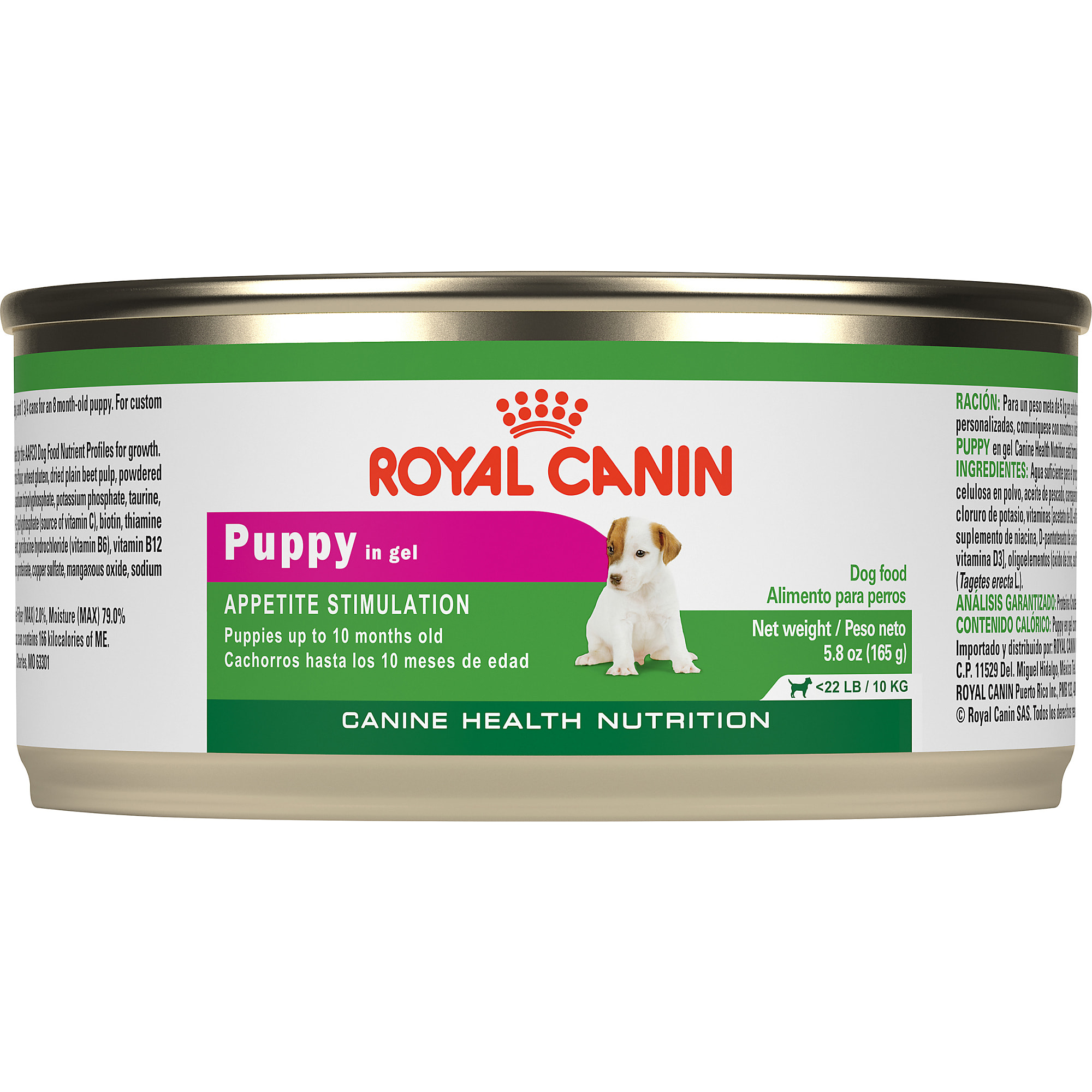 Royal Canin Canine Health Nutritionpuppy In Gel Wet Dog Food 5 8 Oz Case Of 24 Petco