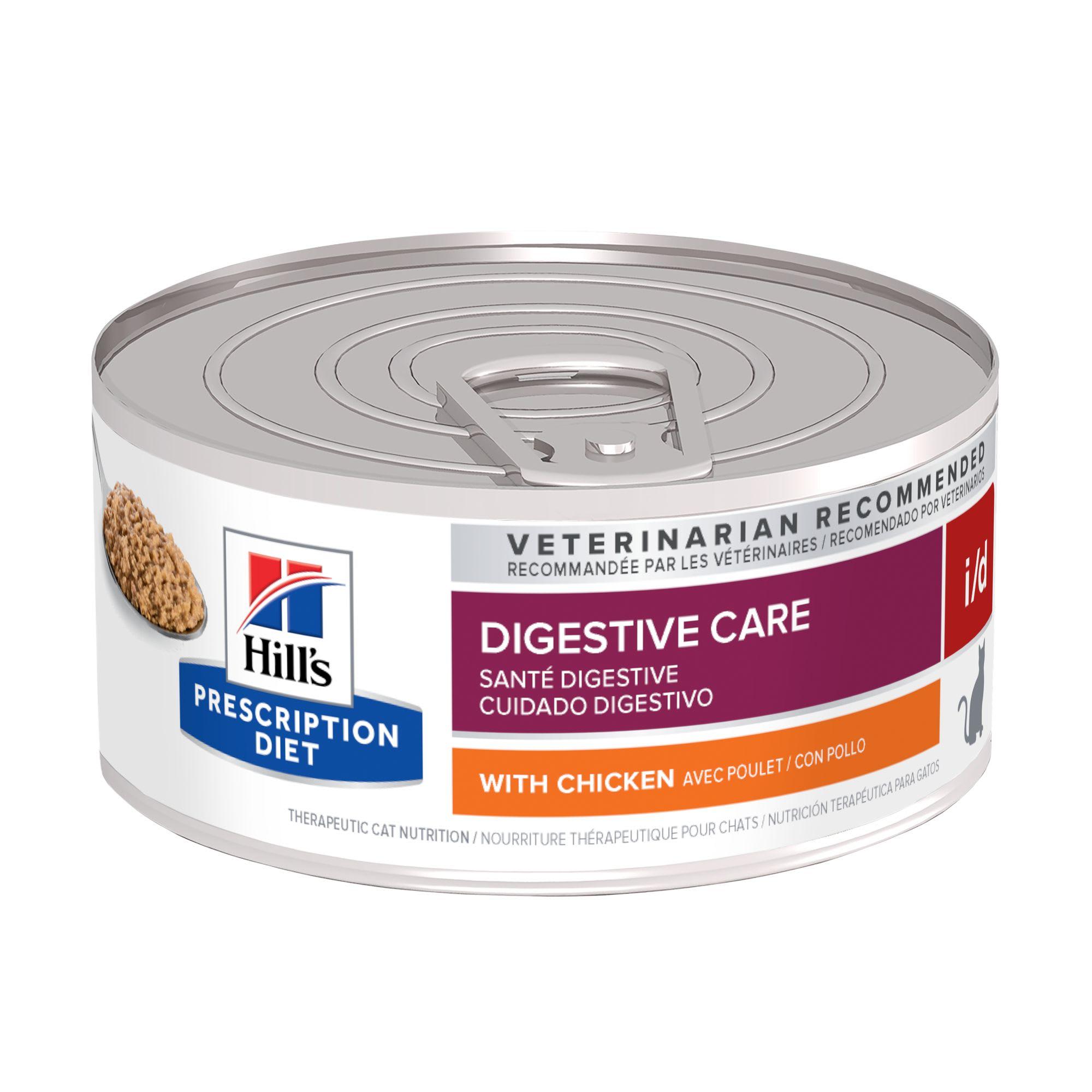 diet cat food wet