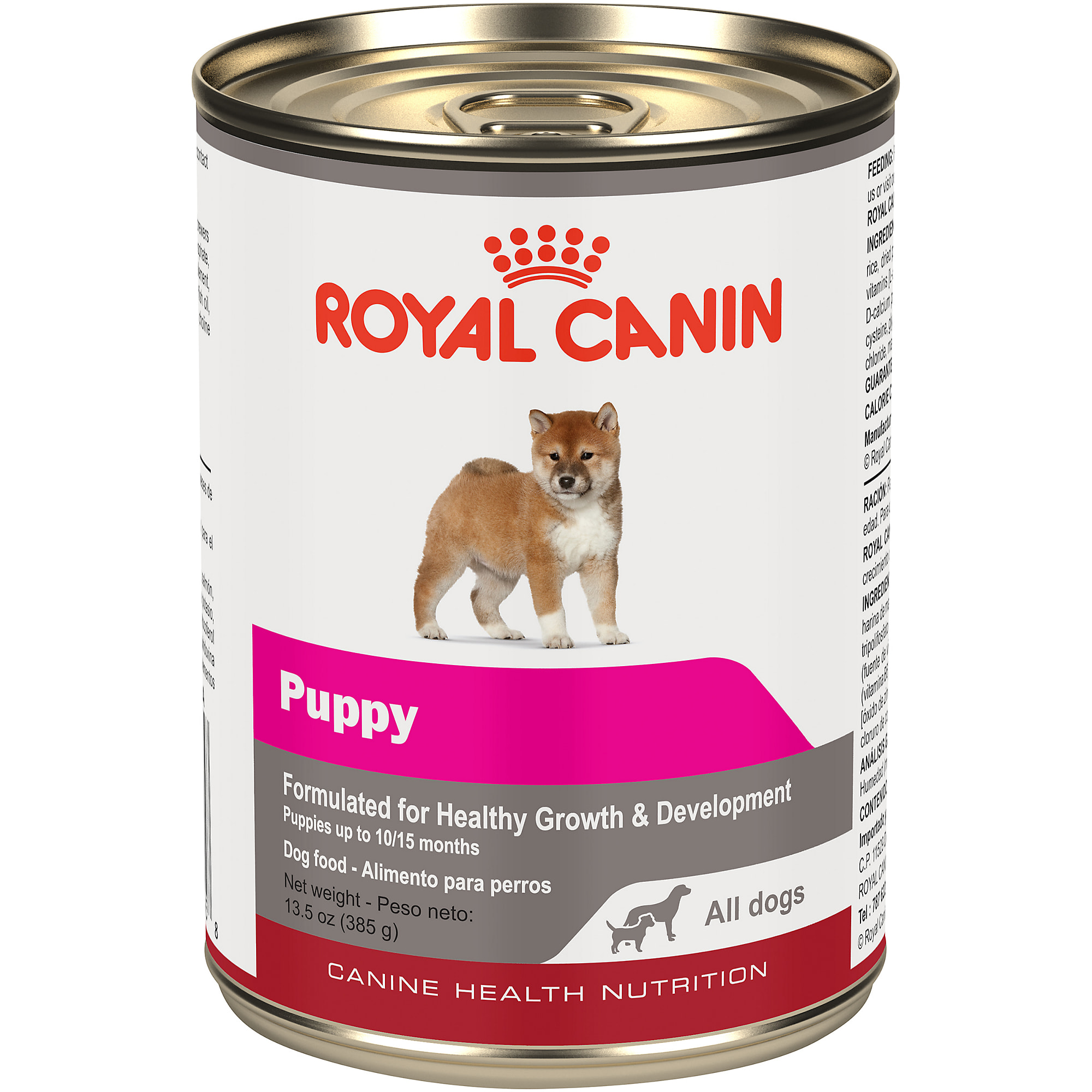 Royal Canin Canine Health Nutrition Puppy In Gel Wet Dog Food 13 5 Oz Case Of 12 Petco